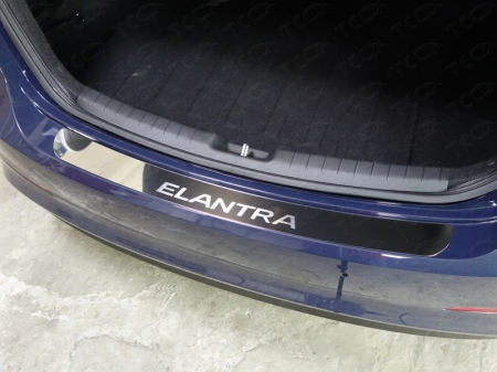 Hyundai Elantra 2016--Накладка на задний бампер (лист зеркальный надпись Elantra)